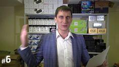 Александр Федяев. Вопросы и ответы по товарному БИЗНЕСУ С КИТАЕМ