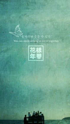 You can smile as long as we're together ~BTS