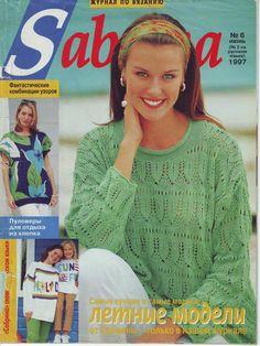 РУКОДЕЛИЕ:ВЯЗАНИЕ,ШИТЬЕ_КРОЙ: #Sabrina1997_06