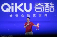 Interesante: El primer teléfono de QiKU nos muestra sus especificaciones en AnTuTu