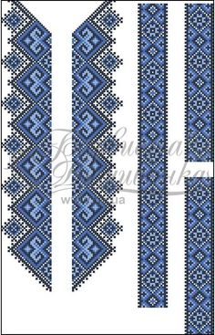 Ukraine, from Iryna Cross Stitch Art, Cross Stitch Borders, Modern Cross Stitch, Cross Stitch Designs, Cross Stitching, Cross Stitch Patterns, Border Embroidery, Folk Embroidery, Cross Stitch Embroidery