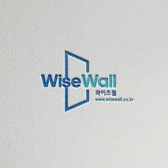 로고 디자인 | 와이즈월 CI 의뢰 | 라우드소싱 포트폴리오 Ci Design, Graphic Design, Google Sketch, Logo Simple, Construction Logo Design, Cosmetic Logo, Mens Fashion Blazer, Logo Branding, Ci Logo
