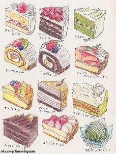 sweet cakes <3