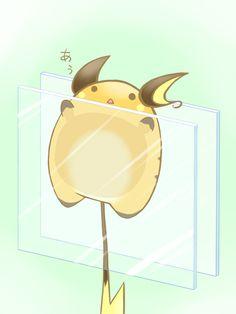 Mini Chibi Raichu Adventures 68 (Pokemon)