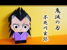 Anime Diys, Origami Easy, Paper Crafts, Blog, Youtube, Design, Spring, Face, Ideas
