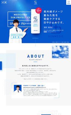 Homepage Design, Site Design, Ad Design, Book Design, Layout Design, Newsletter Design, Minimal Web Design, Website Layout, Web Layout