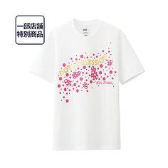 M SPRZ NYグラフィックT(草間彌生・半袖)F - UNIQLO ユニクロ
