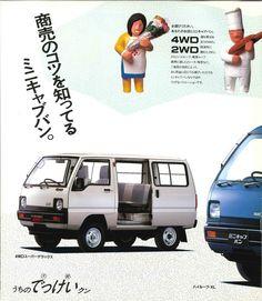 MITSUBISHI MINICAB VAN, Japanese Brochure Classic Car Catalog Vintage jn85