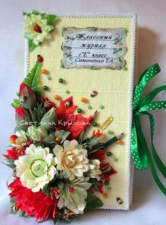 Букеты из конфет | Искусство СВИТ-ДИЗАЙНА's photos