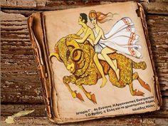 Ιστορία Γ΄, 4η Ενότητα  1. Ο Φρίξος, η Έλλη και το χρυσόμαλλο δέρας by iliasili via authorSTREAM