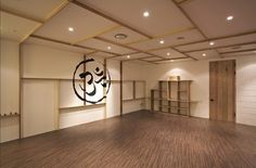 It helps a person relax. What you have to consider is that almost all yoga studios happen in a large open central space that's accompanied by means of a set of support rooms. Yoga Studio Design, Yoga Studio Interior, Yoga Studio Home, Spa Design, Pilates Studio, House Design, Design Ideas, Dance Studio, Best Yoga