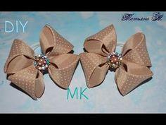 (1) МК Красивый бант из репсовой ленты 4 см MK Beautiful bow from a reps tape 4 cm - YouTube