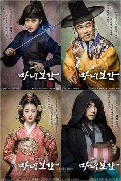 1000 images about i love k drama on pinterest ha ji for Mirror of the witch