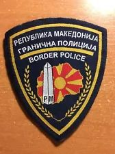MACEDONIA NATIONAL BORDER POLICE