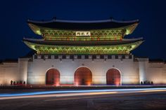 Gyeongbokgung Front - This shot was captured in Seoul, South Korea. This is the front of the main palace.