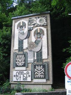 Precioso cartel Bulgaro
