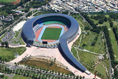 Construction is finished for Japanese architect Toyo Ito's Solar Powered Stadium in Taiwan. The stadium's roof is covered by solar panels. Bobsleigh, Soccer Stadium, Football Stadiums, Football Soccer, Toyo Ito, Santiago Calatrava, Expo 2020, Mexico City, Taiwan