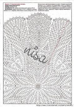 Free Crochet Doily Patterns, Crochet Doily Diagram, Crochet Circles, Crochet Round, Crochet Chart, Crochet Home, Thread Crochet, Crochet Motif, Crochet Stitches