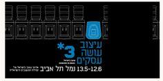 Designed In Israel