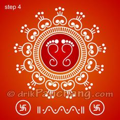 This page provides Lakshmi Pada Rangoli Designs with title Lakshmi Pada Rangoli 8 for Hindu festivals. Lakshmi Pada is also known as Shri Pada and Lakshmi feet. Easy Rangoli Designs Diwali, Free Hand Rangoli Design, Colorful Rangoli Designs, Rangoli Ideas, Rangoli Designs Images, Beautiful Rangoli Designs, Diwali Rangoli, Rangoli Colours, Rangoli Patterns