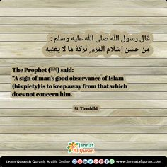 www.jannatalquran.com #islam  #muslim #islamic #muslims #smile #busanamuslim #uk #islamicquotes #islamicart  #jannah  #allah  #hadith  #jannah #sunnah #advice #knowledge  #arabic #muslimah #muslim #muslims #muslimahfashion Right To Education, Education Logo, Character Education, Continuing Education, Education Quotes, Preschool Education, Special Education Classroom, Feminism Quotes, Self Contained Classroom