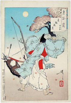 For the largest collection of century Japanese woodblock prints including, Joganden Moon by Yoshitoshi, visit Ronin Gallery in NYC today! Art Block, Japanese Art, Japanese Artists, Japanese Drawings, Culture Art, Graphic Art Prints, Japanese Woodblock Printing, Art, Ukiyoe