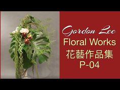 CH 23 教堂「平衡式」花藝擺設 Church Flower in Parallel insertion - YouTube