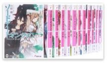 F/S Light Novel Sword Art Online SAO 1-16 Set Japanese Edition SAO ALO GGO