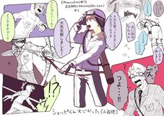 Anime Art, Draw, Random, Image, To Draw, Sketches, Painting, Tekenen, Casual