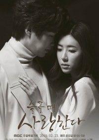 Love In Sadness 20 Bolum Orjinal Dil Olarak Eklenmistir Izlemek Icin Http Bit Ly 2vb2tga Korediz Korean Drama List Korean Drama Korean Drama Online