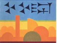 Josua Reichert Typografie / lino met spijkerschrift