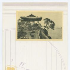 """""""Yeon'gwang Pavilion"""" Pyongyang. 1918-1933 East Asia Images, Imperial Postcard Collection, Lafayette College."""