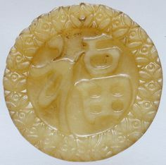 CHINESE Old Jade Hand Carved Blessing Fortune Coins Word of Fu Pendant QZ493
