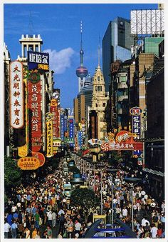 Nanjing Road is one of the busiest shopping streets in Shanghai and where many celebrations take place, sometimes with fireworks displays. #studyabroad capa.org/shanghai