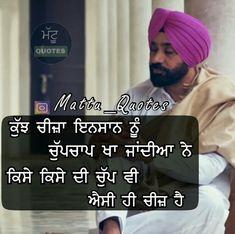 Punjabi Status, Punjabi Quotes, True Words, Song Lyrics, Tarot, Qoutes, Sad, Women's Fashion, Songs