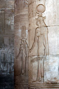 Temple of Kom Ombo, Egypt