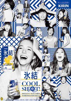 Hideto Yagi for Kirin Web Design, Japan Design, Layout Design, Print Design, Poster Layout, Poster Ads, Illustration Design Graphique, Branding Design, Logo Design
