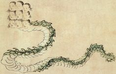 The Xiāng Liǔ (相柳): a monster killed by Yǔ the Great.  Associated with floods.  It had a huge snake body and nine blue human heads.