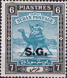 Sudan 1936 Camel Postman Official SG O40b Fine Mint Scott O21 Other Sudan Stamps HERE