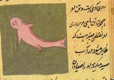 The Wonders of Creation, a 16th-century edition of a medieval cosmography by Persian scholar Zakariya al-Qazwini ‎(1203–1283). Вся книга здесь .