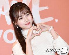 ภาพที่ถูกฝังไว้ Han Hyo Joo, Korea, Beauty, Cosmetology