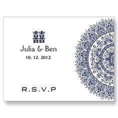 Chinese Blue White Porcelain Double Happiness RSVP zazzle_postcard