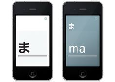 Learning Japanese certainly not complete without learning Japanese characters known as Hiragana. Fortunately, now you do not have to bother to take