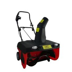 Buy Electric Snow Blower From High Quality Snow Blower Manufacturer in China.Our Company Produces Electric Snow Blower Over 5 years.Contact us for more information