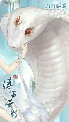 Image in CNY 2018 album - Scally - Fantasy Art Cute Fantasy Creatures, Mythical Creatures Art, Mythological Creatures, Magical Creatures, Pet Anime, Anime Animals, Creature Concept Art, Creature Design, Cute Animal Drawings