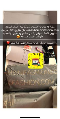 Internet Shopping Sites, Best Online Shopping Websites, Strange Photos, Funny Arabic Quotes, Best Apps, Ecommerce, Projects To Try, Online Clothes, My Favorite Things