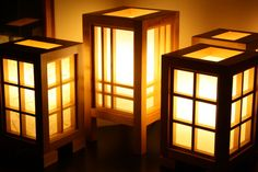 Japanese lamps