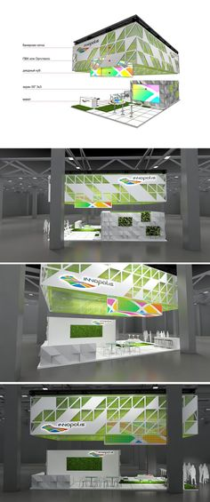 Exhibition stand design #exhibition_stands #exhibition_contractors…