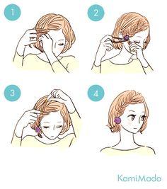 実は簡単!超基本の編み込みのやり方【イラスト付き】ー髪のお悩みや ... ショートヘア前髪編み込み