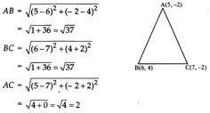 CBSE Sample Papers for Class 10 Maths Paper 5 - NCERT Solutions Isosceles Triangle, Right Triangle, Composite Numbers, Pelvic Inflammatory Disease, Maths Paper, Sample Paper, Question Paper